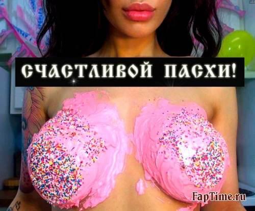 Девочки из Вконтакте на праздник.