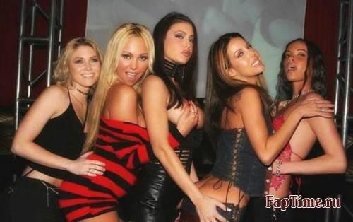 """Как девушки на """"party"""" ходили..."""