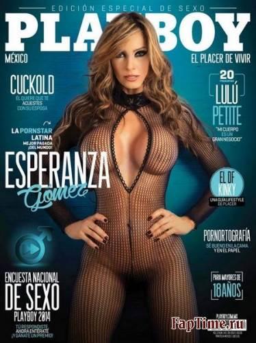 Esperanza Gomez на обложке PlayBoy