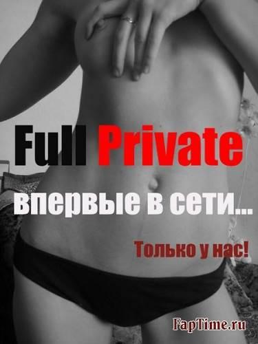 Полный приват! Exclusive только на FapTime.ru